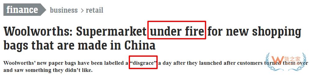 注意!这个大国对中国商品的抵制情绪上升,外贸人须多加警惕!—货之家